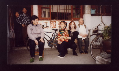 The first time Sylvie met the Wang family, on Fang Bang Road, in Summer 1998 (3 years before the filming)